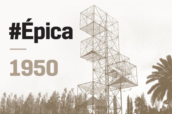 #Épica | HAZAÑAS DEL DISEÑO ARGENTINO 1950