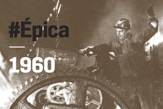 #Épica | HAZAÑAS DEL DISEÑO ARGENTINO 1960